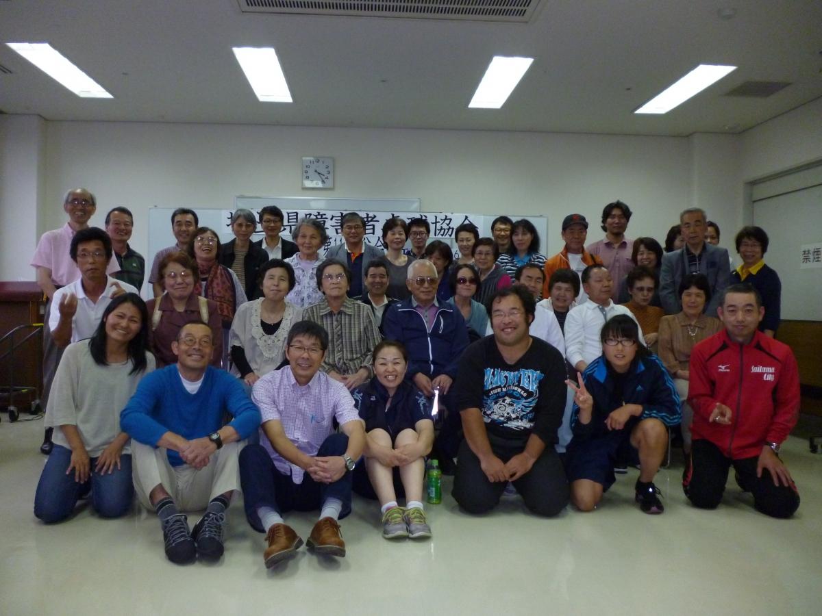 埼玉県障がい者卓球協会